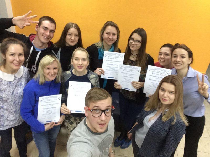Курсы английского в Ростове и Краснодаре