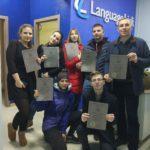 Зимний интенсивный курс английского в Краснодаре