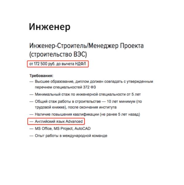 СТРАНИЦА бизнесф-04