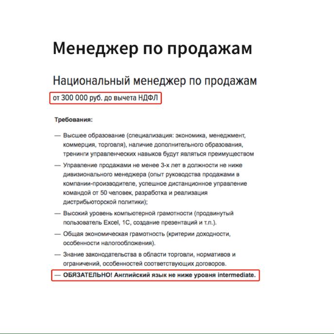 СТРАНИЦА бизнесф-05