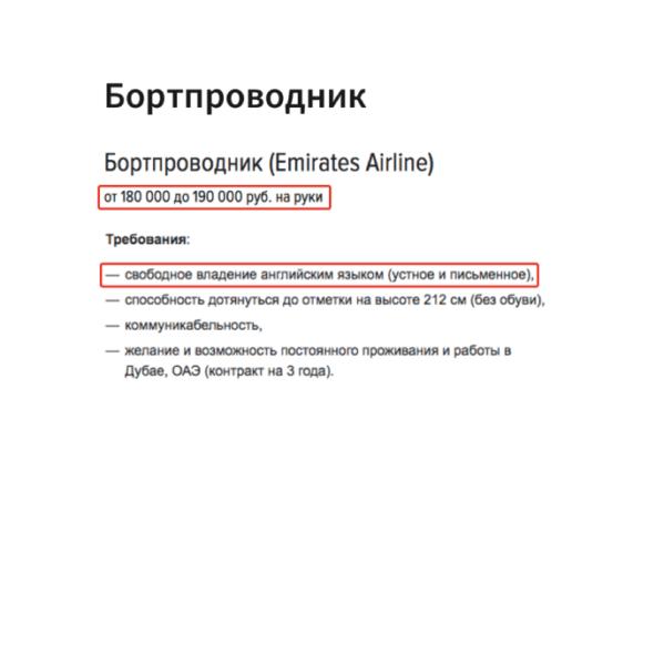 СТРАНИЦА бизнесф-06
