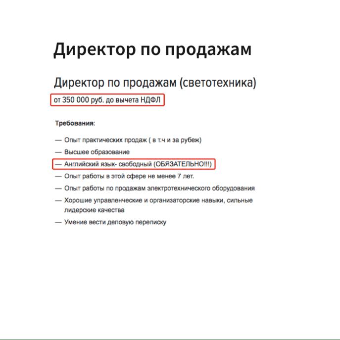 СТРАНИЦА бизнесф-07