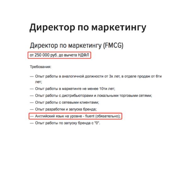 СТРАНИЦА бизнесф-09