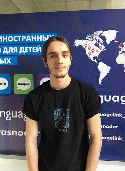 Кузьменко Даниил